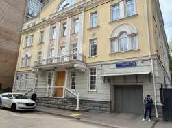 Нежилое здание, расположенное по адресу: г. Москва, пер. Малый Власьевский, д. 9