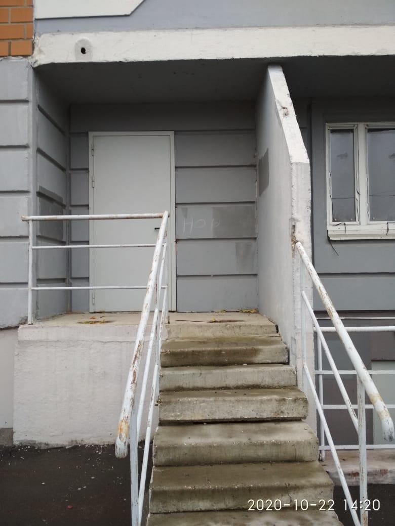 Нежилые помещения, расположенные по адресу: г. Павловский Посад, кв-л Первомайский, д. 2